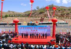 白银会宁县以文化纽带开启公益扶贫新纪元