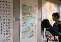 甘肃大学生书画篆刻作品传承发扬书画艺术