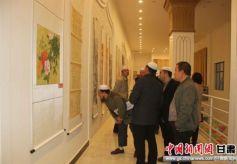 甘肃天水首届民族妇女书画展开展