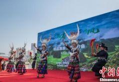 多彩贵州甘肃行精品旅游推介会在兰州举行