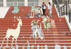 兰州城市学院培黎校区广场艺术涂鸦九色鹿跃动台阶