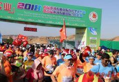 甘肃首届黄河石林百公里越野赛暨马拉松赛成功举办