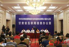 甘肃首届黄河石林国际百公里越野赛5月20日鸣枪开赛
