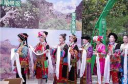 甘肃舟曲走进西安推介文化旅游