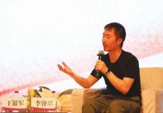 甘肃青年导演李睿珺携新作《路过未来》亮相兰州