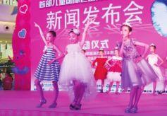 少儿芭蕾舞剧《天鹅湖》小演员选拔赛在兰州展开