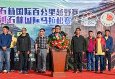 全球摄影网受邀赴甘肃省白银市考察洽谈合作