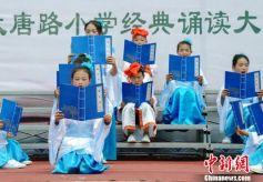 """甘肃萌娃演绎传统文化庆""""六一"""""""