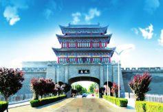 千年古城——甘肃庆城