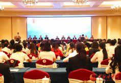 2018年大地湾文化与科技国际学术研讨会在甘肃天水开幕