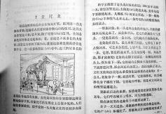 甘肃黄河象:尘封45年的绝版记忆