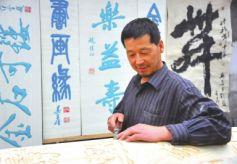 """兰州市博物馆文化遗产日53件馆藏文物将展""""芳容"""""""
