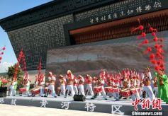 陕、甘、青、宁、新成立丝绸之路文化遗产保护工匠联盟
