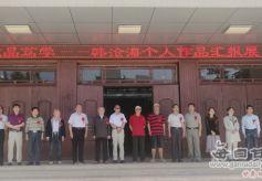 西北师大美术学院硕士韩沧海个人作品在校博物馆开展