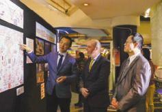 敦煌文化创意体验展和体验工坊亮相新西兰受热捧