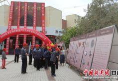 甘肃瓜州县文化和自然遗产日活动启动