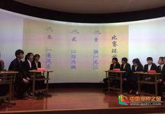 甘肃民族师范学院成功举办第五届传统文化知识竞赛