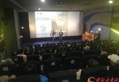 甘肃本土人文纪录片《河州四韵》在兰院线亮相荧幕
