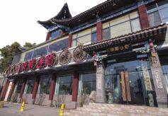 甘肃兰州民俗文化活体展览馆——野谷艺韵艺术馆