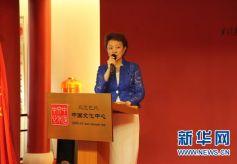 """中国""""甘肃文化周""""在蒙古国首都开幕"""