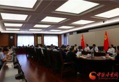 甘肃省委召开文化体制改革专项小组2018年第二次会议