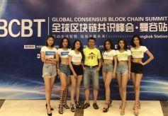 全球区块链共识峰会在泰国曼谷举行