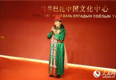 张掖非遗项目山丹烙画、裕固族原生态民歌首次亮相蒙古国