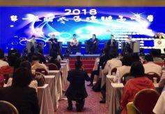 美女资源第一人郭吉军受邀出席2018第一届亚太区块链高峰会