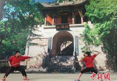 """""""崆峒舞门""""成立大会在甘肃省平凉市崆峒山下举行"""