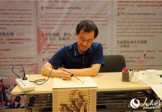 甘肃张掖非遗项目首次亮相蒙古国