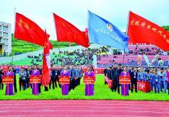 甘肃甘南州首届体育运动会开幕