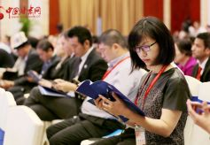 第二十四届中国兰州投资贸易洽谈会开幕