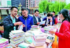 """甘肃甘南""""开展图书捐赠、助推脱贫攻坚""""图书捐赠活动"""