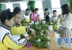 2018甘肃省研学旅行与营地教育资源交流会举行