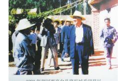 改革开放之初的甘肃大移民故事