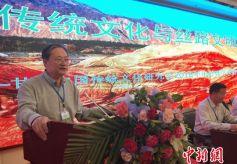 """""""传统文化与丝路文明""""学术研讨会会在甘肃张掖召开"""