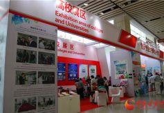 蘭洽會中國西部創客展館展示甘肅創新創業新動能