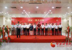 国家一级美术师张明亮艺术汇报展在甘肃省博开展