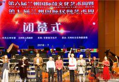 第六届中国(兰州)国际鼓文化艺术周活动 圆满落幕