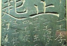"""甘肃嘉峪关长城博物馆藏""""长城工牌""""的历史意义"""