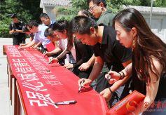 甘肃省第四届网络诚信宣传活动在金城兰州举办