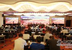 甘肃中国传统文化研究会2018年年会暨学术研讨会召开