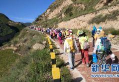 """第七届兰州百合文化旅游节""""百合之路""""徒步大会启动"""
