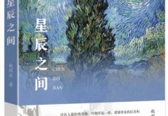 甘肃80后小说家赵剑云新作与读者见面