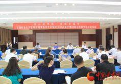 """甘肃社会主义学院举办""""同心绘华彩、共圆中国梦""""书画交流活动"""