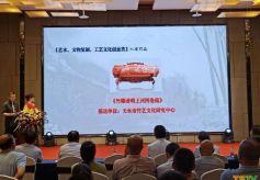 第一届甘肃天水市文化创意产品设计大赛圆满闭幕