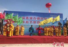 甘肃榆中深挖民俗资源展千年古镇魅力促旅游