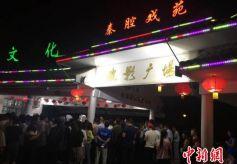 甘肃环县环江民俗文化风情线上的多彩文化