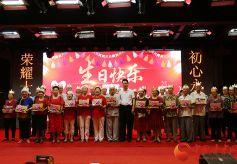 2018首届孝心文化节在兰州成功举办