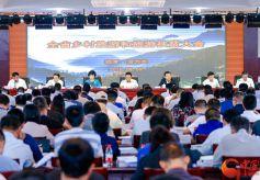 甘肃省乡村旅游和旅游扶贫大会在甘南召开